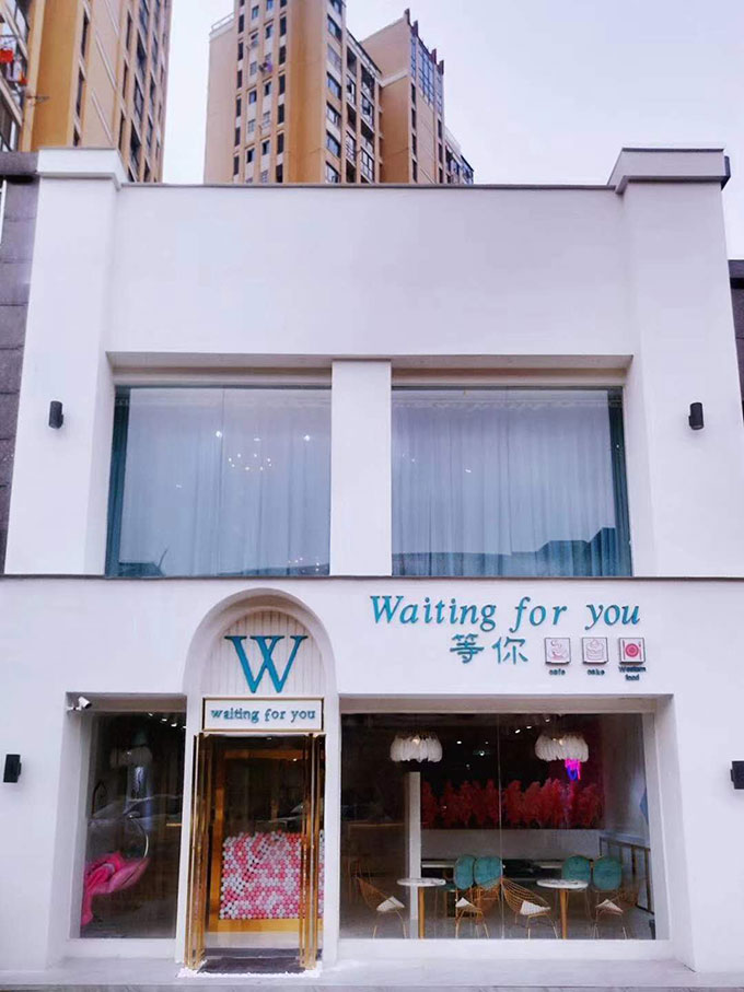 ins网红甜品店-等你 Waiting for you